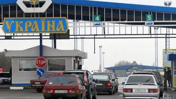В Украине разблокированы все пункты пропуска на западной границе