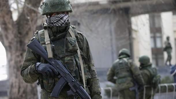 Предусматривает ли военное положение конфискации имущества