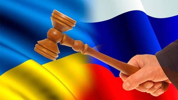 Україна передала в Арбітражний трибунал дані про атаку Росії в Азовському морі