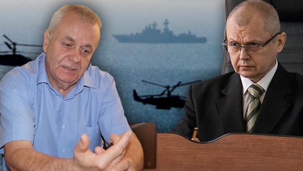 Судді-зрадники арештовували українських моряків у Криму