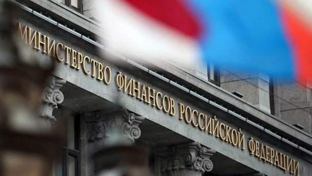 Россия взяла в долг 1 миллиард евро