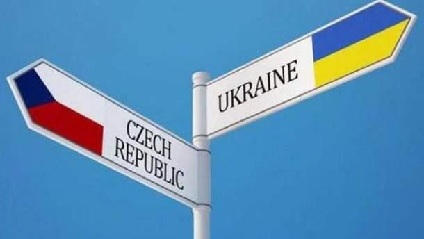 Украина попала в список безопасных стран, который составила Чехия