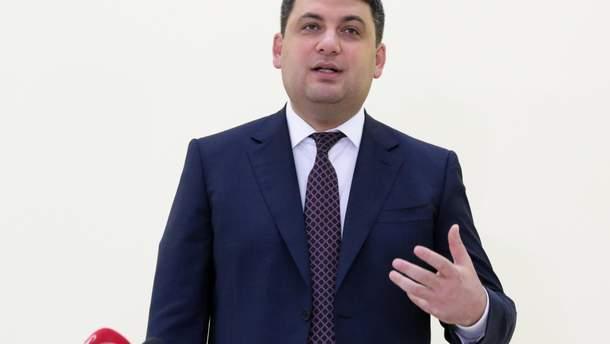 Премьер  Украины призвал мир перекрыть Российской Федерации  моря иокеаны