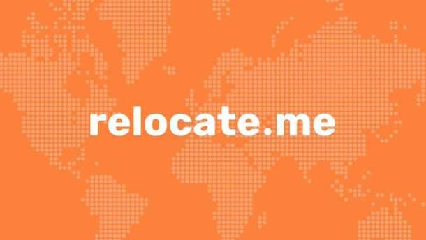 Relocate.me запустили сервіс,  що покращує резюме