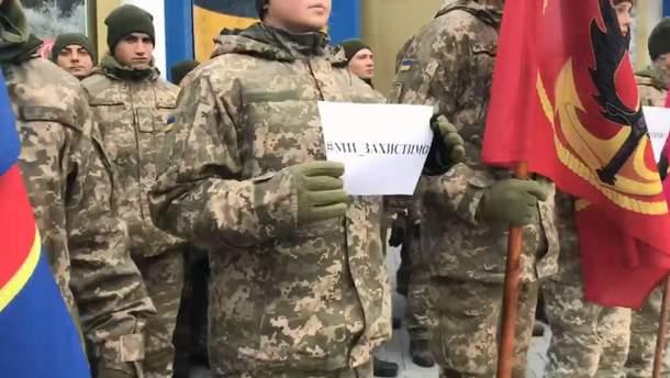 Морпехи устроили флешмоб в поддержку украинских моряков
