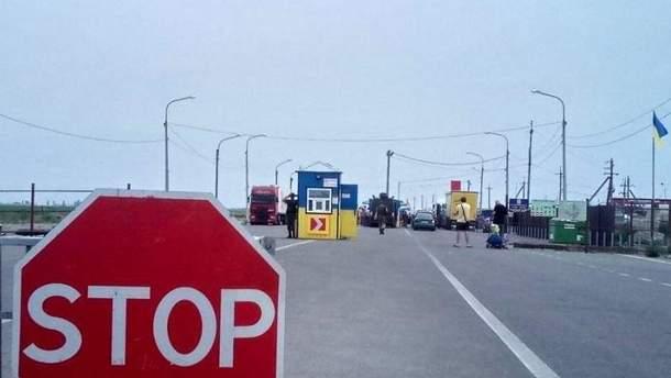 В Крым из-за военного положения не пускают иностранцев