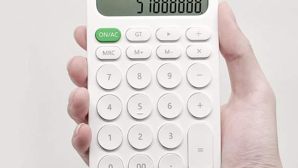 Xiaomi  MiiiW Calculator