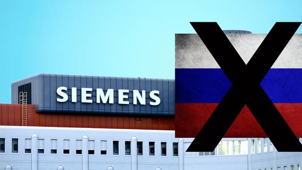 Siemens у полі зору німецької прокуратури через співпрацю з РФ