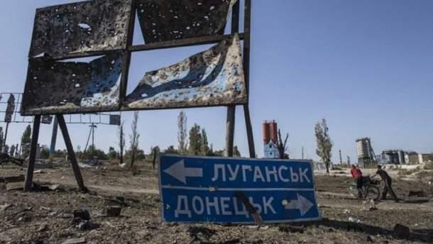 На Донбассе пропал солдат