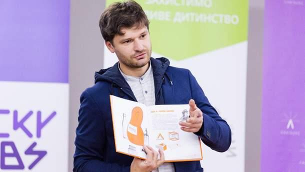 "Кузько Кузякин презентував книгу ""#Щотакематематика"""