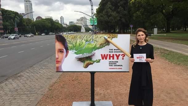 В Аргентине украинская кампания решила оригинально привлечь внимание мира к войне