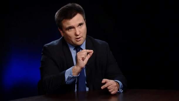 Глава МИД Павел Климкин заявил, что Украина намерена разорвать около 40 договоров с Россией