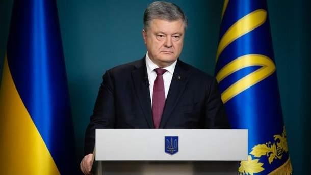 Порошенко предложил ужесточить требования к регистрации россиян