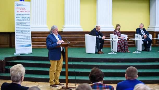 Всеукраїнський з'їзд легкої промисловості