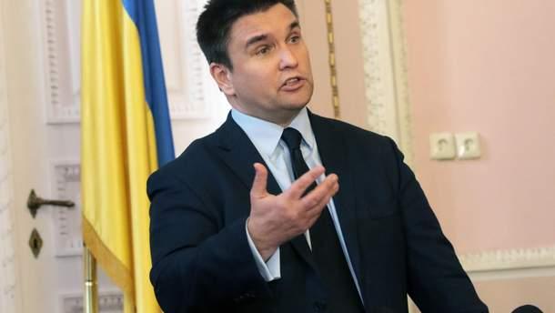Клімкін заявиви, що Україна передала до Гаазького трибуналу документи про захоплення своїх суден Росією