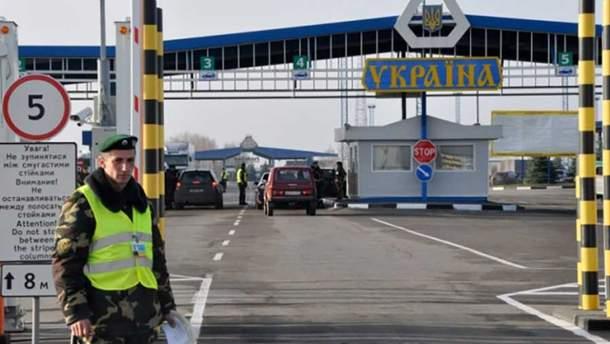 Россиянам-мужчинам закрыли въезд в Украину