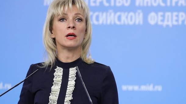 В МИД РФ заявили о возможности оккупации регионов Украины, где расположены диппредставительства РФ