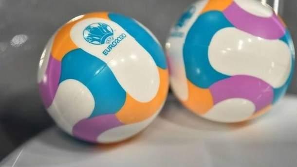 Жеребкування Євро-2020: онлайн-трансляція