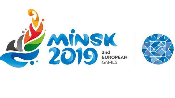 II Європейські ігри відбудуться у Мінську 21-30 червня 2019 року