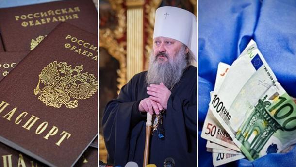 Головні новини України за 30 листопада 2018 - новини України і світу