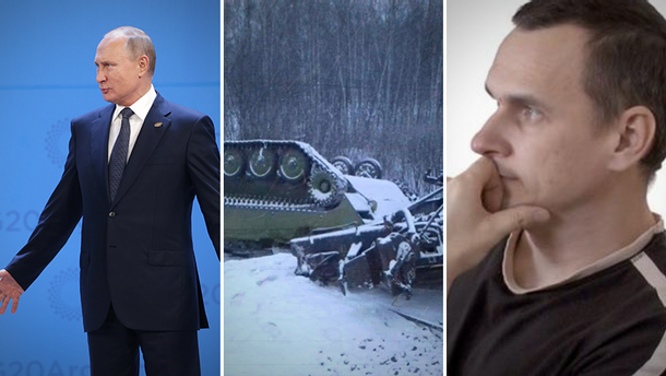 Новости Украины 1 декабря 2018 - новости Украины и мира