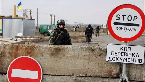 Иностранным журналистам официально запрещено въезжать в оккупированный Крым