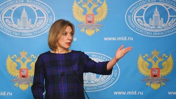 Офіційний представник МЗС Росії Марія Захарова вкотре видала резонансний коментар щодо ескалації конфлікту на Азові