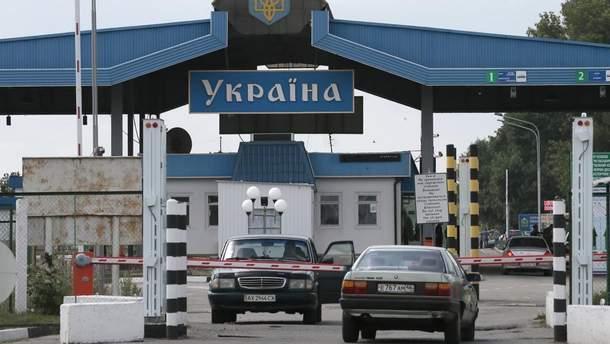 """""""Народний фронт"""" запропонував заборонити в'їзд в Україну також і жінкам із російським громадянством"""