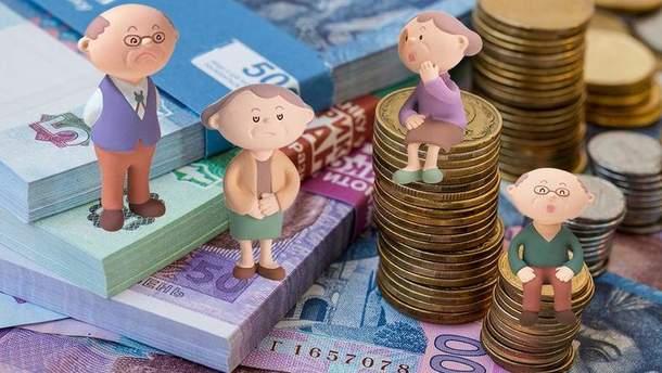 В Україні зросла мінімальна пенсія