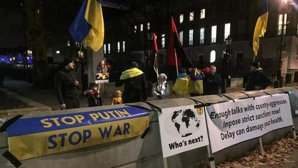 В Лондоне украинцы выходят на митинг против агрессии России