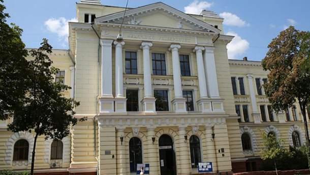 Одеський медуніверситет