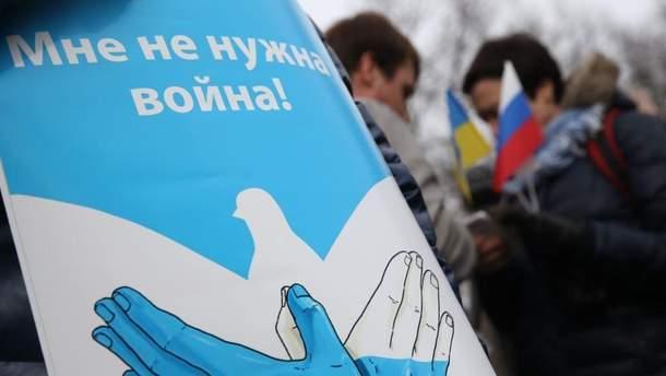 В Москве прошла акция с требованием отпустить пленных украинских моряков и прекратить войну с Украиной