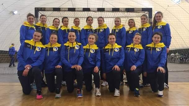 Жіноча збірна України з гандболу