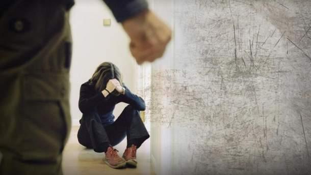 Жорстоке насилля над жінками в Україні