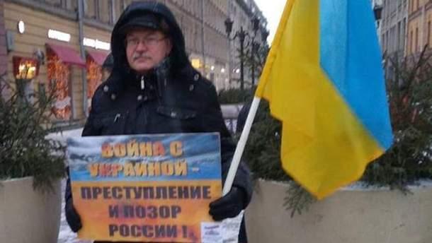 В Санкт-Петербурге требуют освободить захваченных Россией украинских моряков