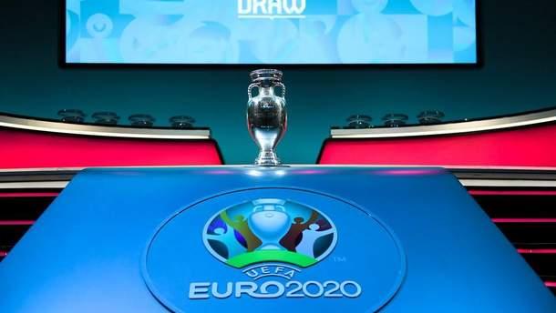 Став відомий календар матчів збірної України у відборі до Євро-2020