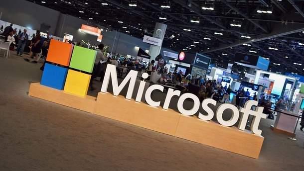 Microsoft: даты следующих презентаций