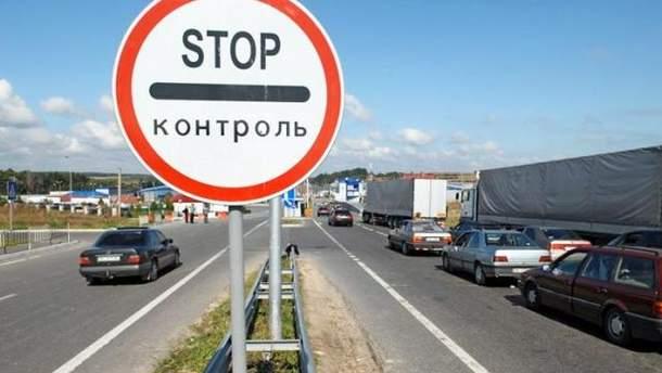 Потік громадян РФ до України зменшився вдвічі