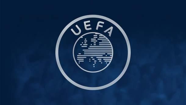Новий турнір УЄФА