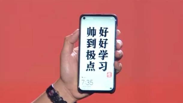 Huawei Nova 4: дата презентации