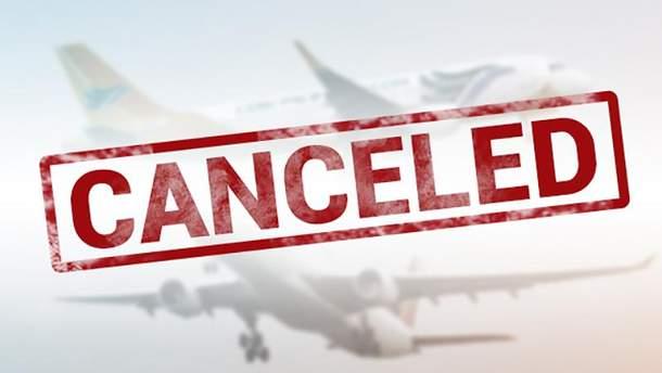 Bulgaria Air отменила прямые рейсы Одесса-София до 16 декабря