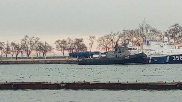 Українські кораблі, які РФ захопила в Азовському морі, зникли з порту Керчі