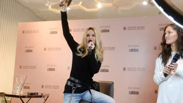 Скандальная певица Светлана Лобода открыла собственный бизнес в России