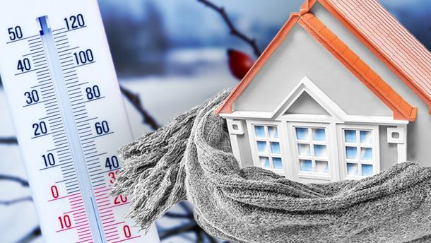 Теплый кредит 2018: кредит на утепление жилья - как получить теплый кредит