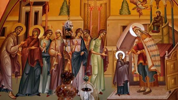 Введение в храм Пресвятой Богородицы 2018: приметы праздника 4 декабря 2018