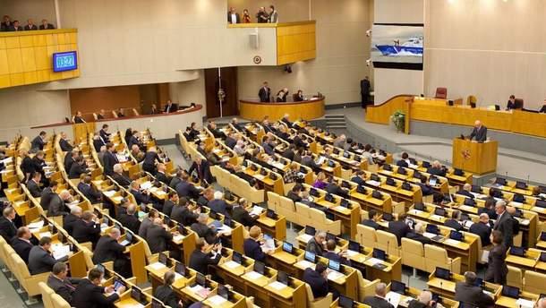 """Держдума РФ хоче звернутися до міжнародних парламентарів щодо """"агресії Києва на Азові"""""""