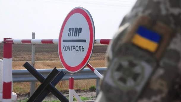Границу с РФ усиленно контролируют