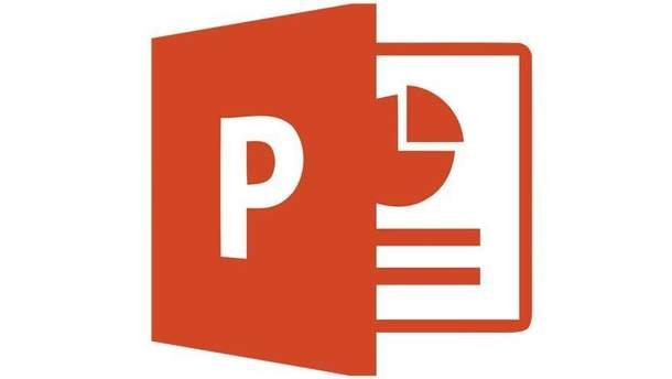 PowerPoint  чекає суттєве оновлення