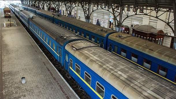 Купить онлайн билет на поезд укрзализниця билеты на самолет в симферополь из ростова на дону