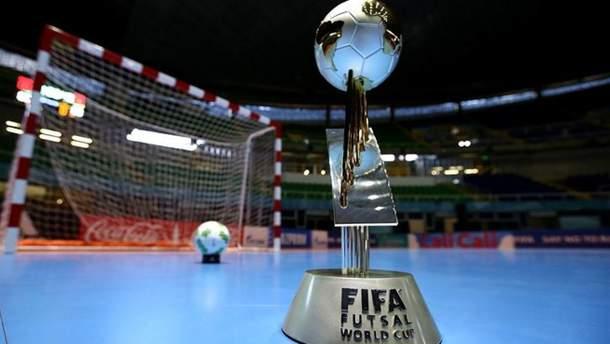 Україна прийме матчі відбору на Чемпіонат світу 2020 з футзалу